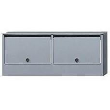 Металлический почтовый ящик ПС-421